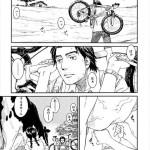 【エロ漫画・同人誌】強盗した帰りに岬で出会った美少女を逃げるついで強姦していくおじさんwwwww【ヌける無料漫画】