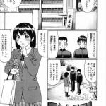 【エロ漫画】卒業式の日に2人同時に告白w巨チンを選んだビッチガールがあへあへいっちゃって…wwwww【ヌける無料漫画】