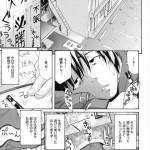 【漫画h 彼女】元カノと元カノの彼女と初3Pで逆レイプされちゃいましたwwwww【ヌける無料漫画】