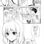 【エロ漫画】おっぱい大きくするために誘ってきた女子がスカートあげて誘ってきたのでパンツずらしてバックからガンガン犯したったwwwww【ヌける無料漫画】