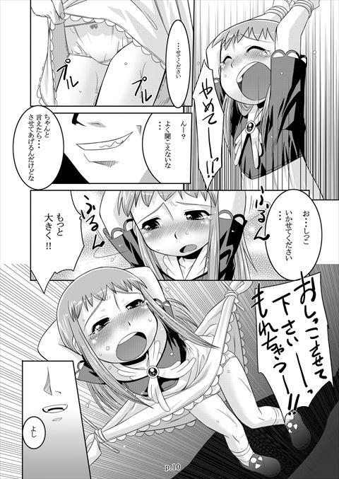 page0010ira