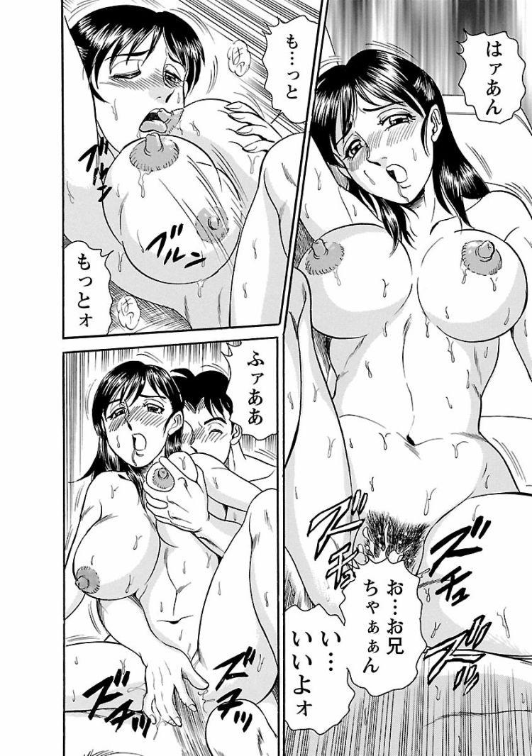 誘惑の吐息900014