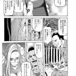 【レイプエロ漫画】美人ジャーナリストがジャングルでシャブ漬けレイプされてメス豚に!?【ヌける無料漫画喫茶】
