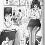 【ノーパンストッキングエロ漫画】先生がタイトミニスカートすぎて勉強に集中できないんですwwww【ヌける無料漫画喫茶】