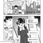 【パパ活女子高生エロ漫画】お話だけで3千円で終わる訳無いからねwwww【ヌける無料漫画喫茶】