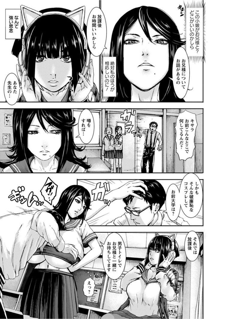爆乳3P ヌける無料漫画喫茶003