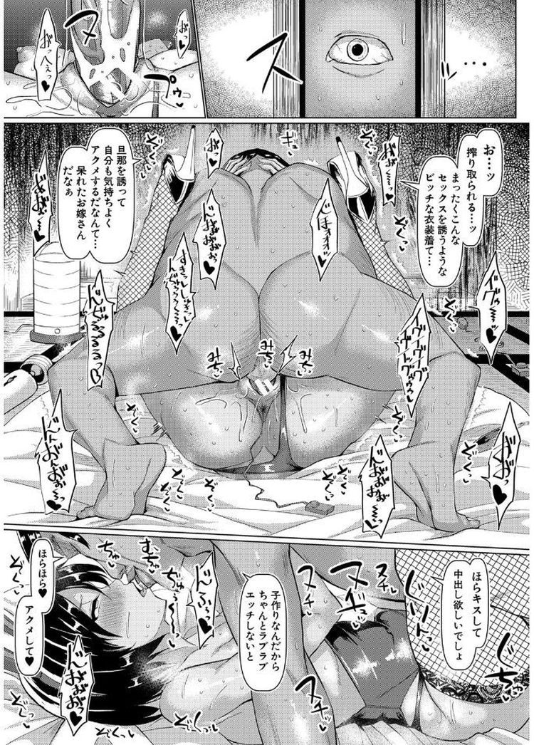 ムチムチレイプ ヌける無料漫画喫茶023