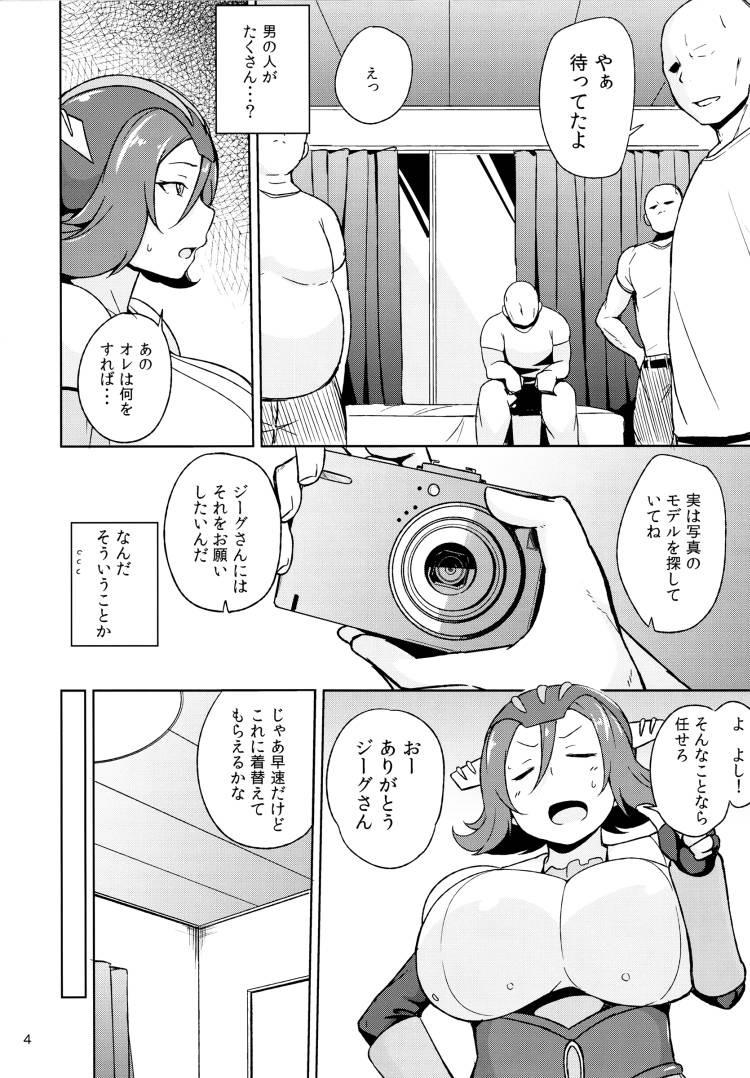 風俗バイト ヌける無料漫画喫茶003