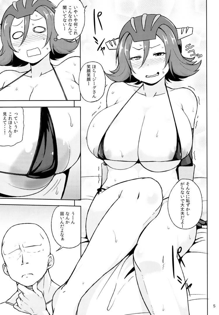 風俗バイト ヌける無料漫画喫茶004