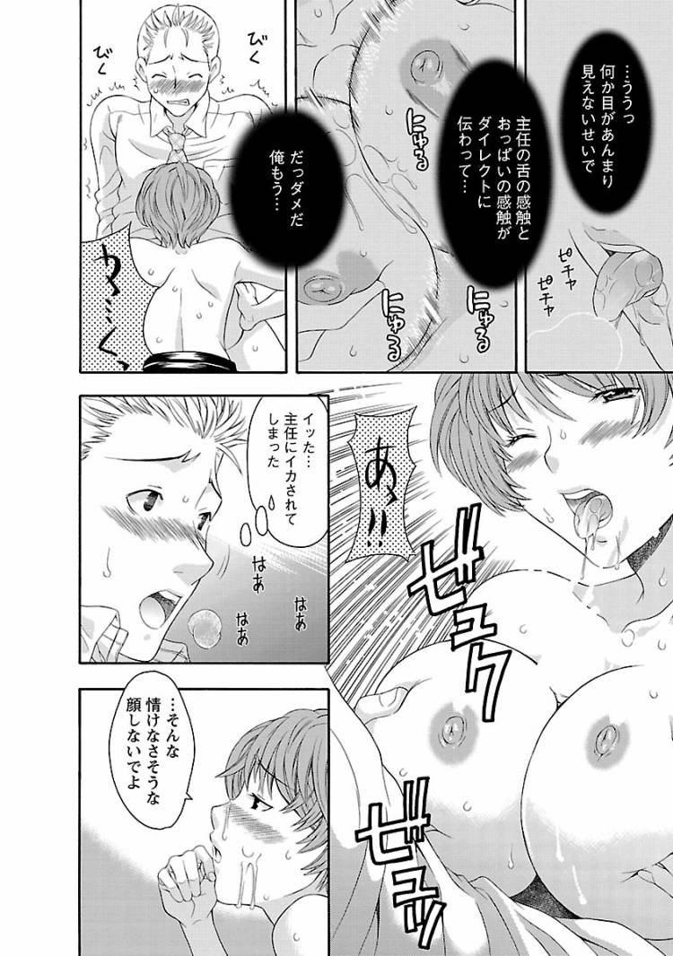 女上司 ヌける無料漫画喫茶010