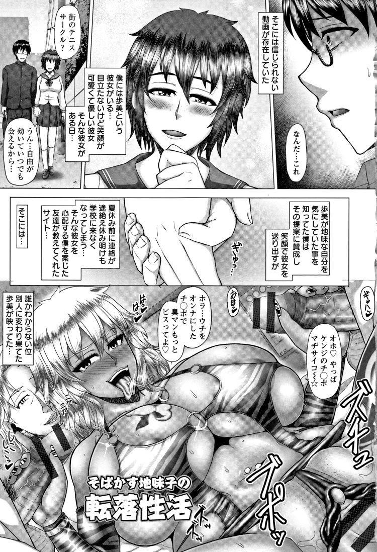 ハメ撮り女子大生 ヌける無料漫画喫茶001