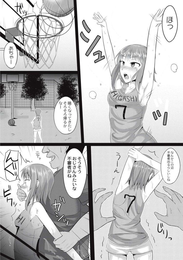 JSレイプ ヌける無料漫画喫茶002