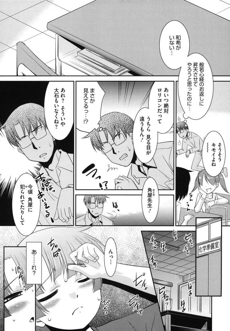 お兄ちゃん幽霊 ヌける無料漫画喫茶007