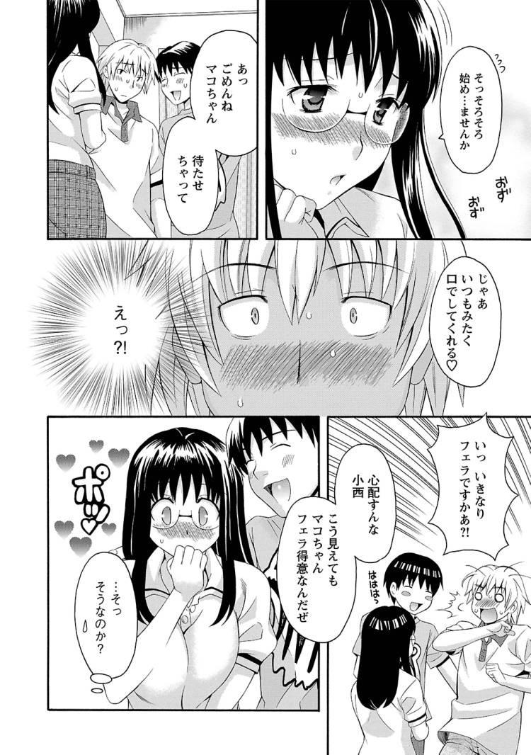 ザーメンソムリエ ヌける無料漫画喫茶005