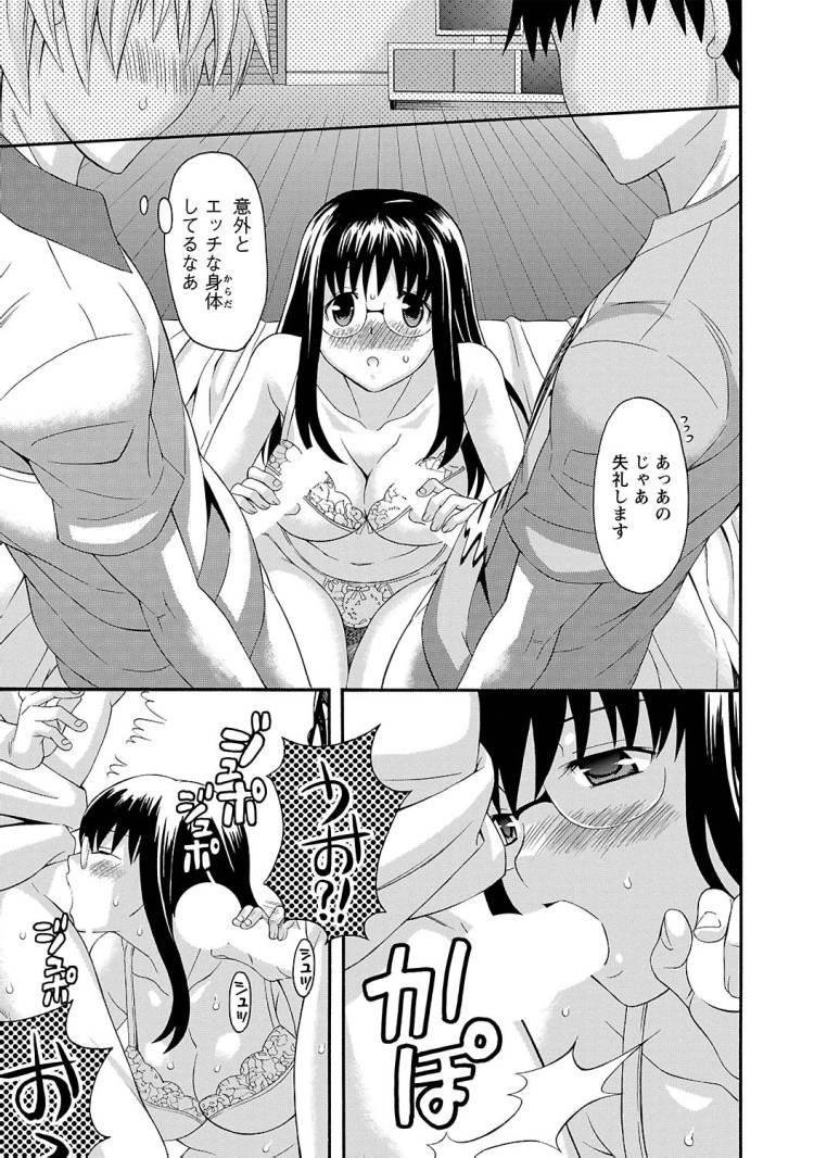 ザーメンソムリエ ヌける無料漫画喫茶006