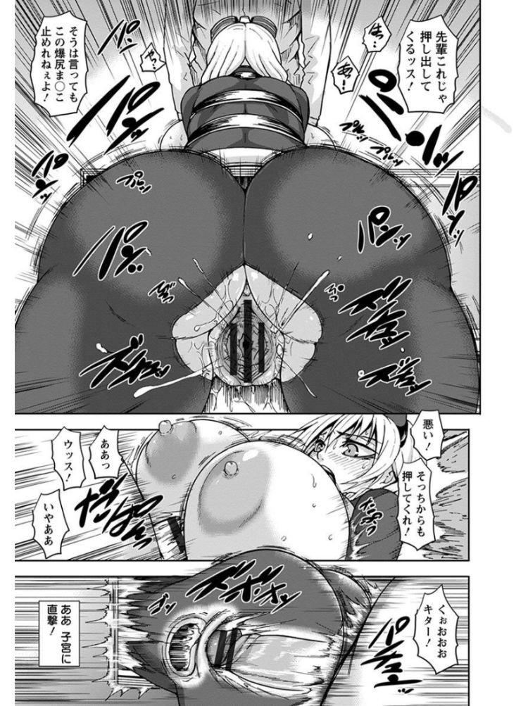 女泥棒レイプ ヌける無料漫画喫茶013