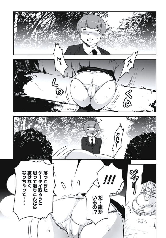 壁尻レイプ ヌける無料漫画喫茶002