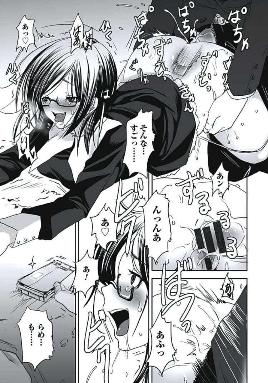壁尻レイプ ヌける無料漫画喫茶011