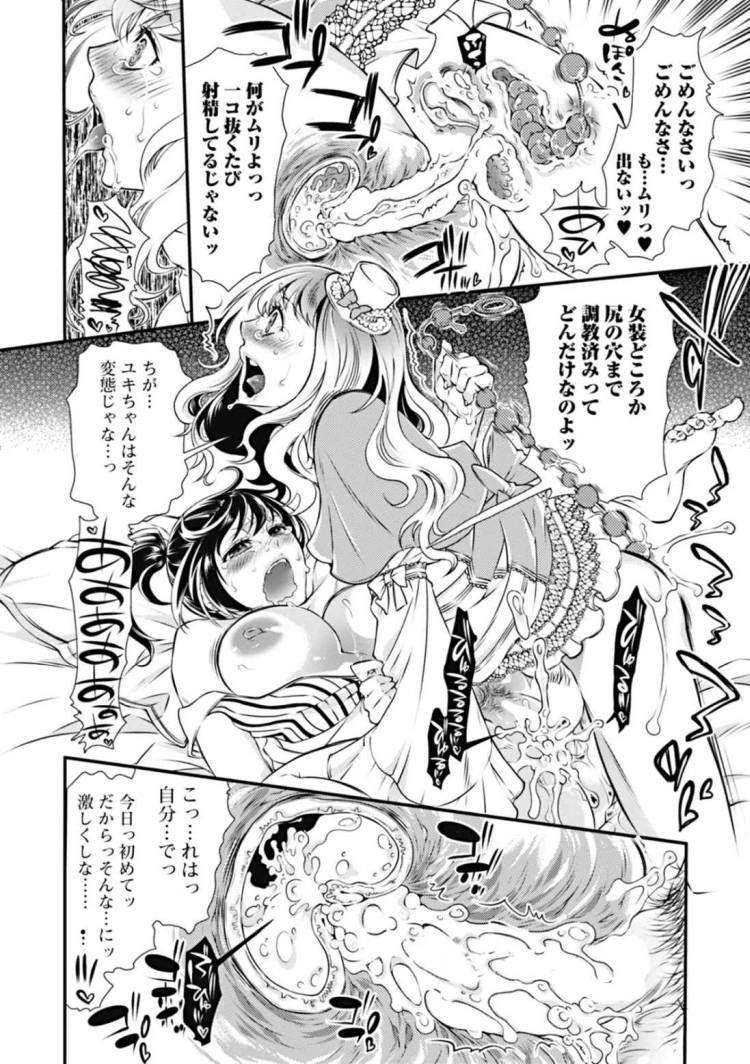 アニコスお兄ちゃん ヌける無料漫画喫茶014