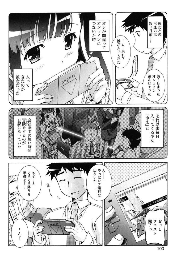 JSクンニ ヌける無料漫画喫茶002