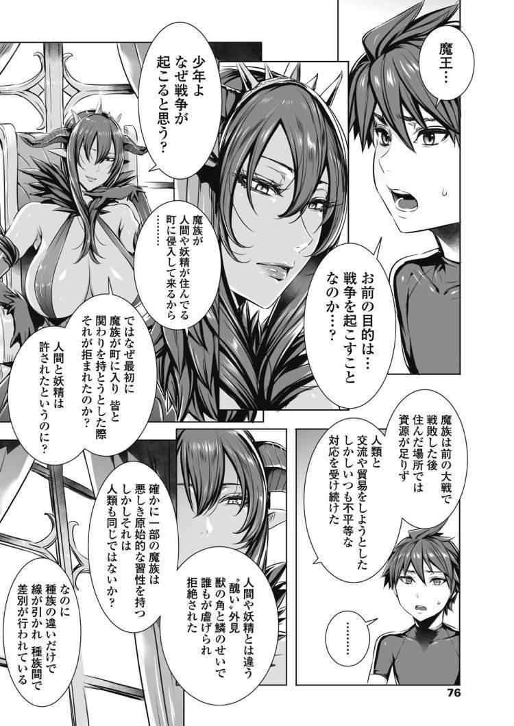 超爆乳痴女 ヌける無料漫画喫茶002