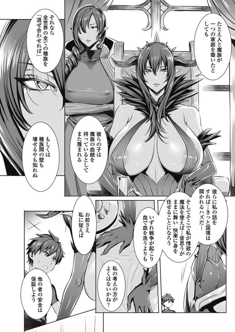 超爆乳痴女 ヌける無料漫画喫茶003
