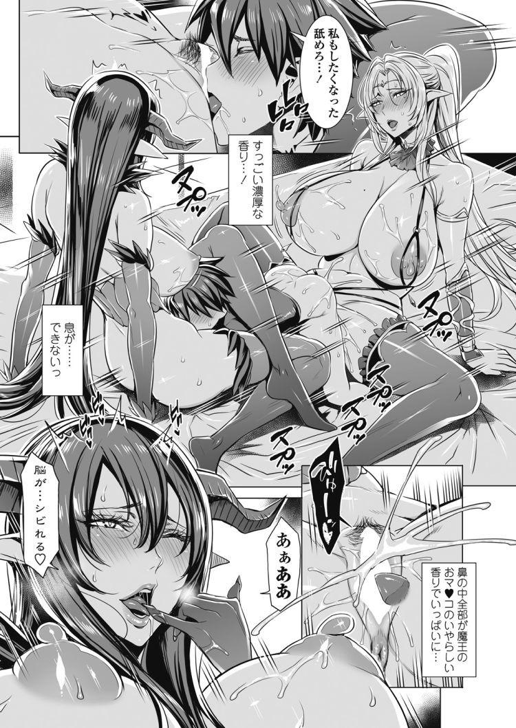 超爆乳痴女 ヌける無料漫画喫茶010