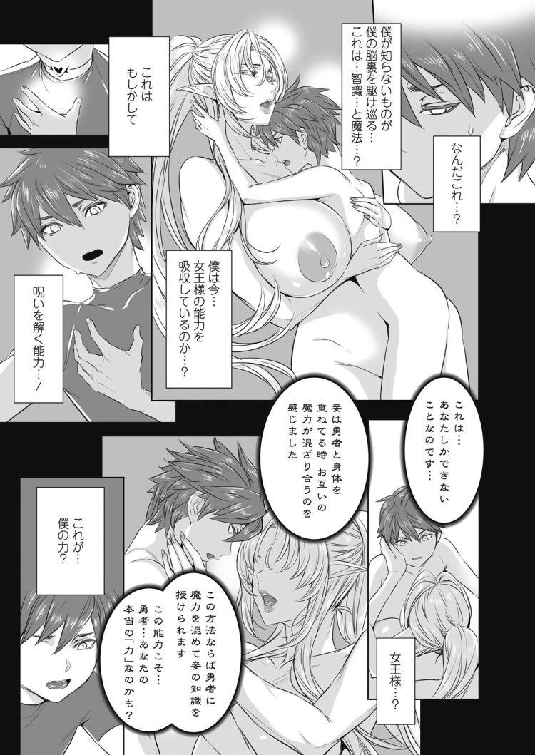 超爆乳痴女 ヌける無料漫画喫茶012