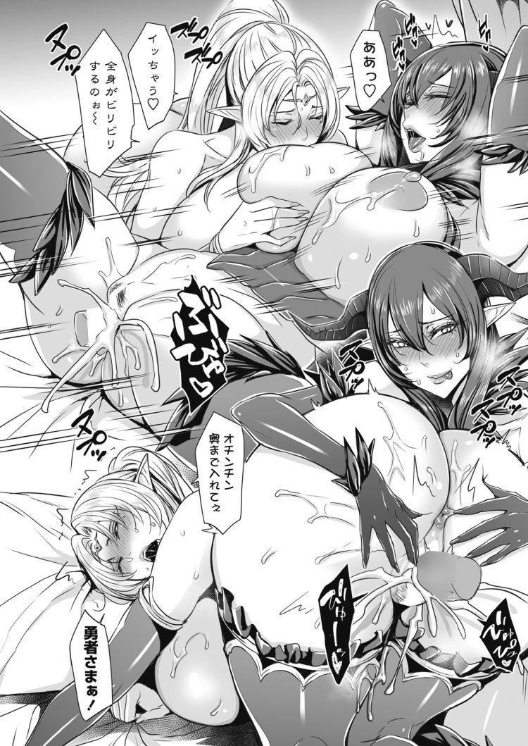 超爆乳痴女 ヌける無料漫画喫茶019