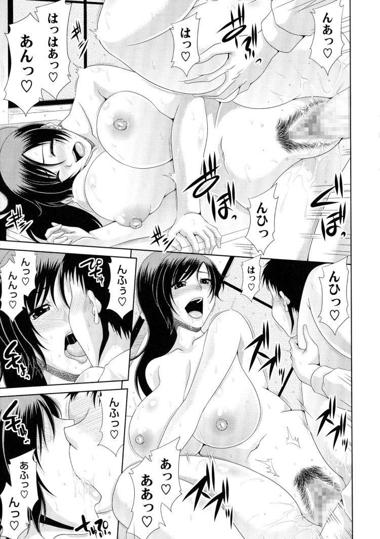 おっぱい店長 ヌける無料漫画喫茶017