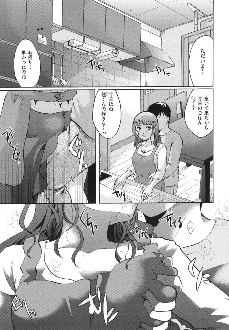 義母と息子 ヌける無料漫画喫茶013