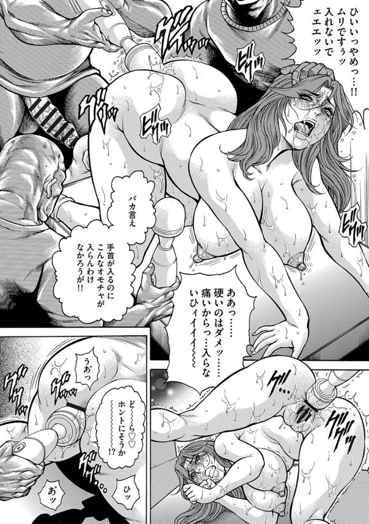 二穴電マ ヌける無料漫画喫茶002