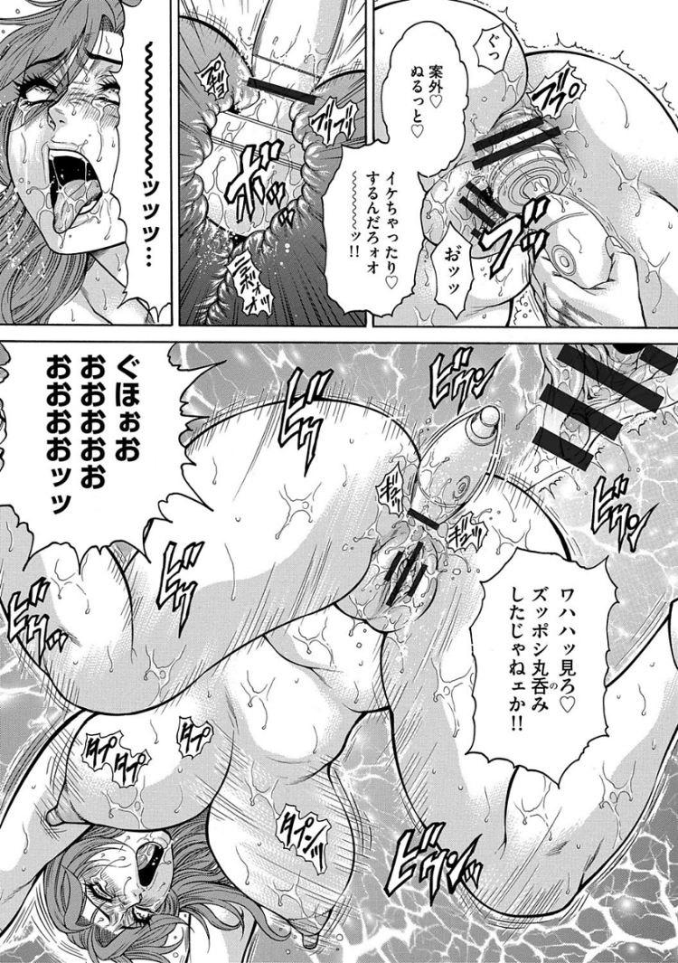 二穴電マ ヌける無料漫画喫茶003