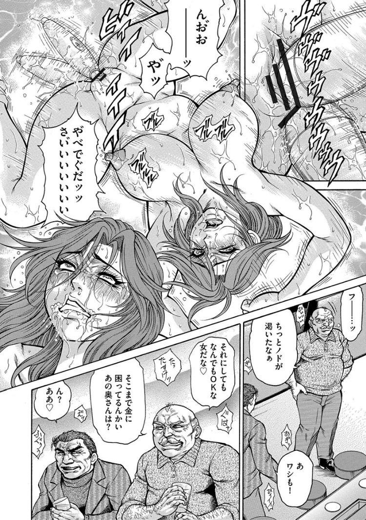 二穴電マ ヌける無料漫画喫茶006