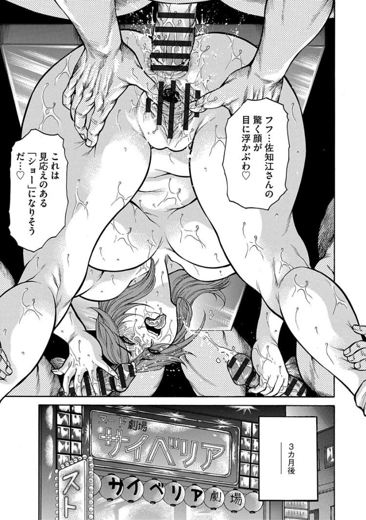 二穴電マ ヌける無料漫画喫茶015