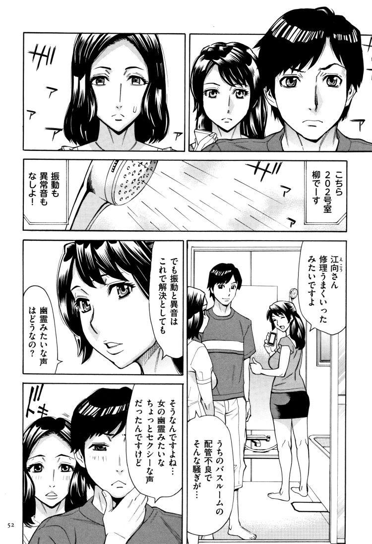 デカマライケメン管理人 ヌける無料漫画喫茶004