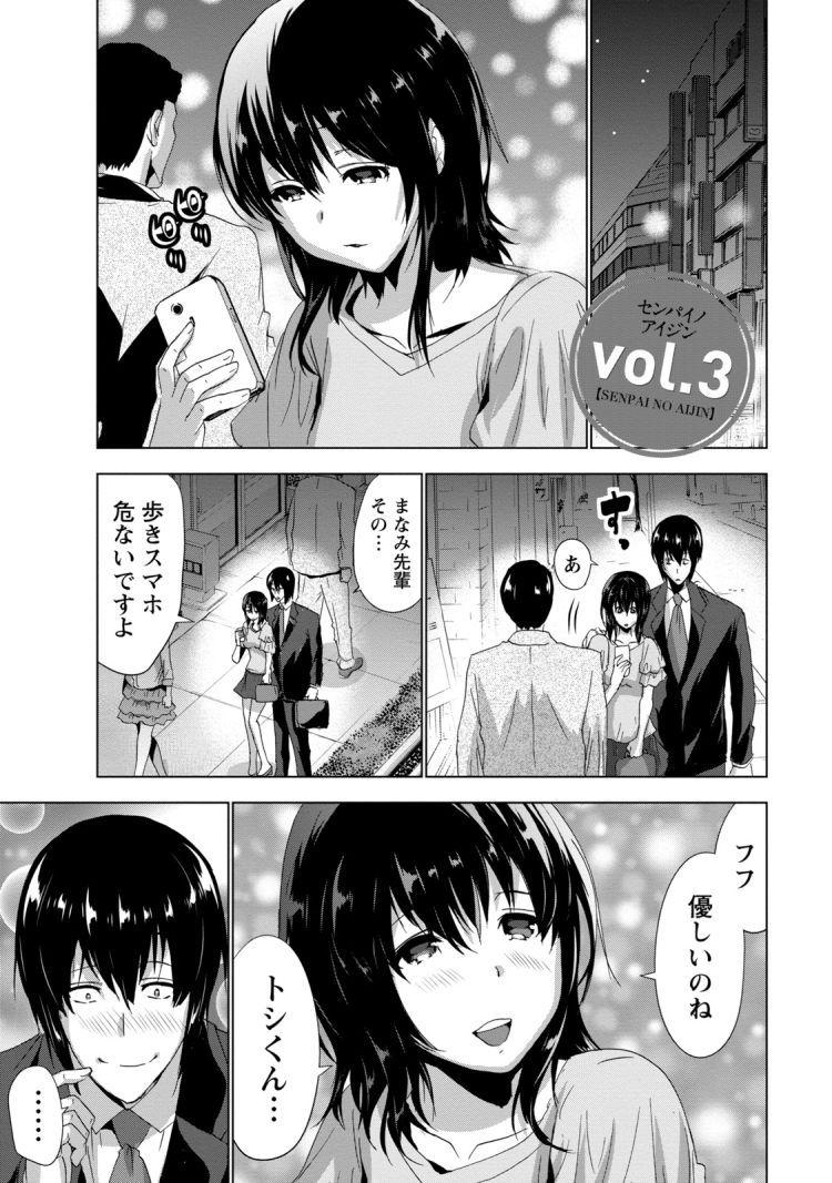 クンニ潮吹き ヌける無料漫画喫茶001