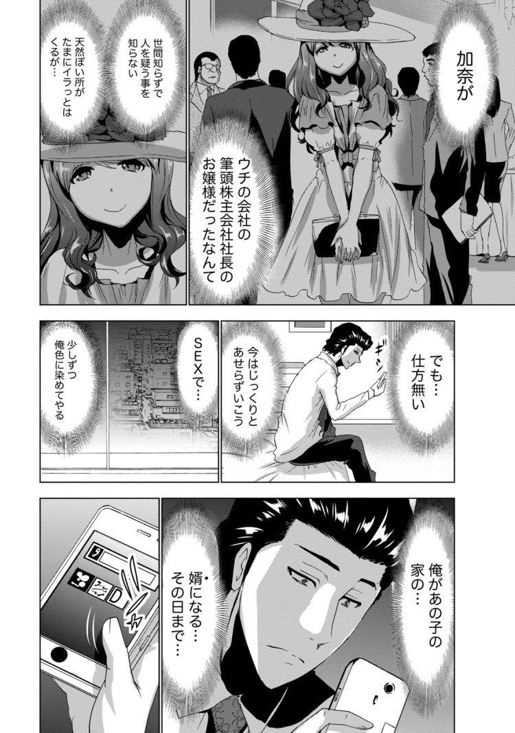 クンニ潮吹き ヌける無料漫画喫茶008