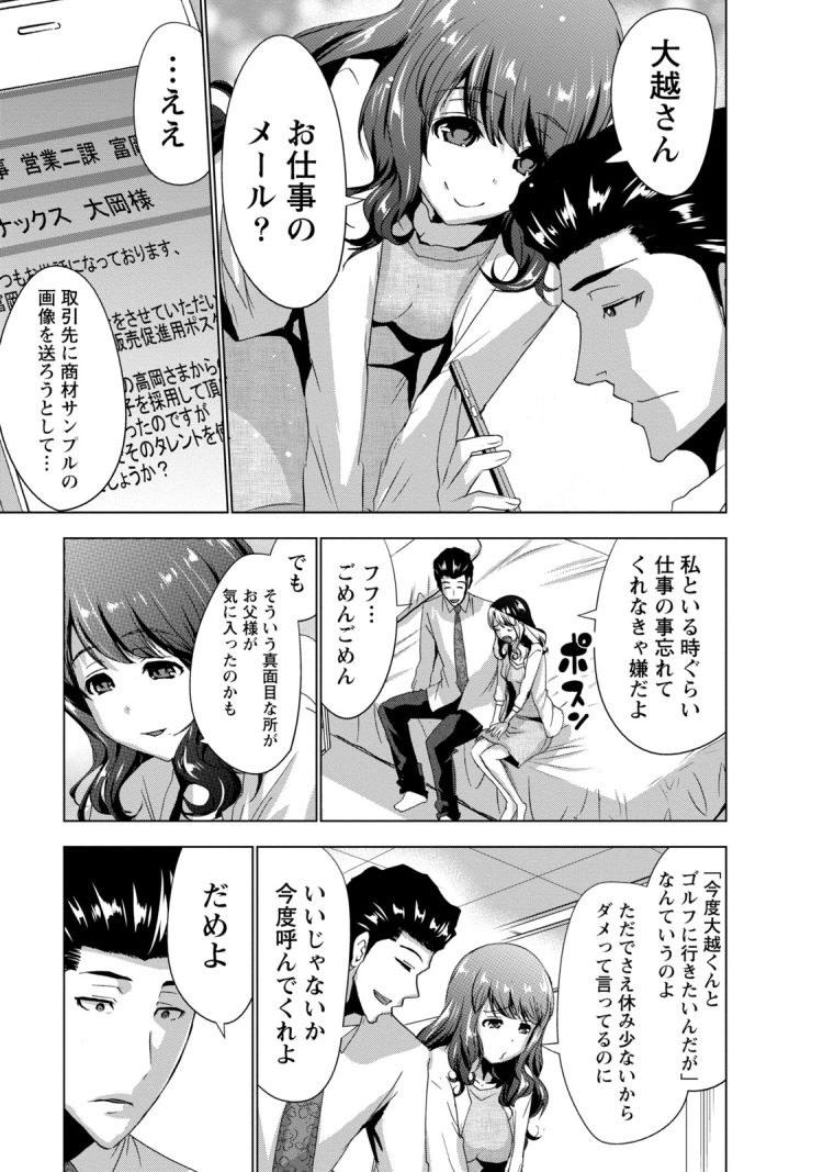 クンニ潮吹き ヌける無料漫画喫茶010