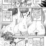 【アイドル乱交エロ漫画】アイドルが日本中溢れかえりすぎて人気維持のためにオタクたちと性接待を設けることに!【ヌける無料漫画喫茶】