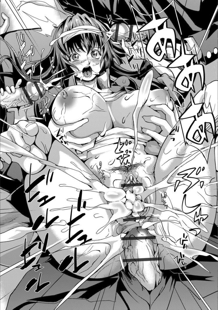 女体化レイプ ヌける無料漫画喫茶011