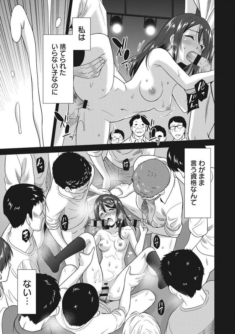 美少女ストリップ ヌける無料漫画喫茶019