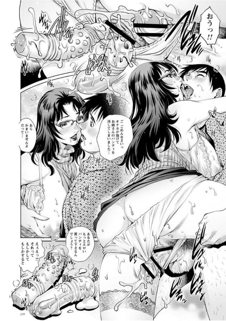 アダルト自販機 ヌける無料漫画喫茶006