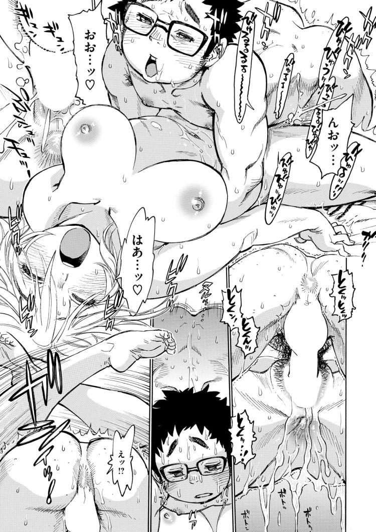 浮気ギャル ヌける無料漫画喫茶015