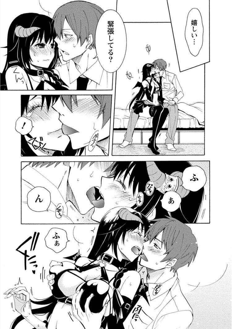 隣人コスプレイヤー ヌける無料漫画喫茶015