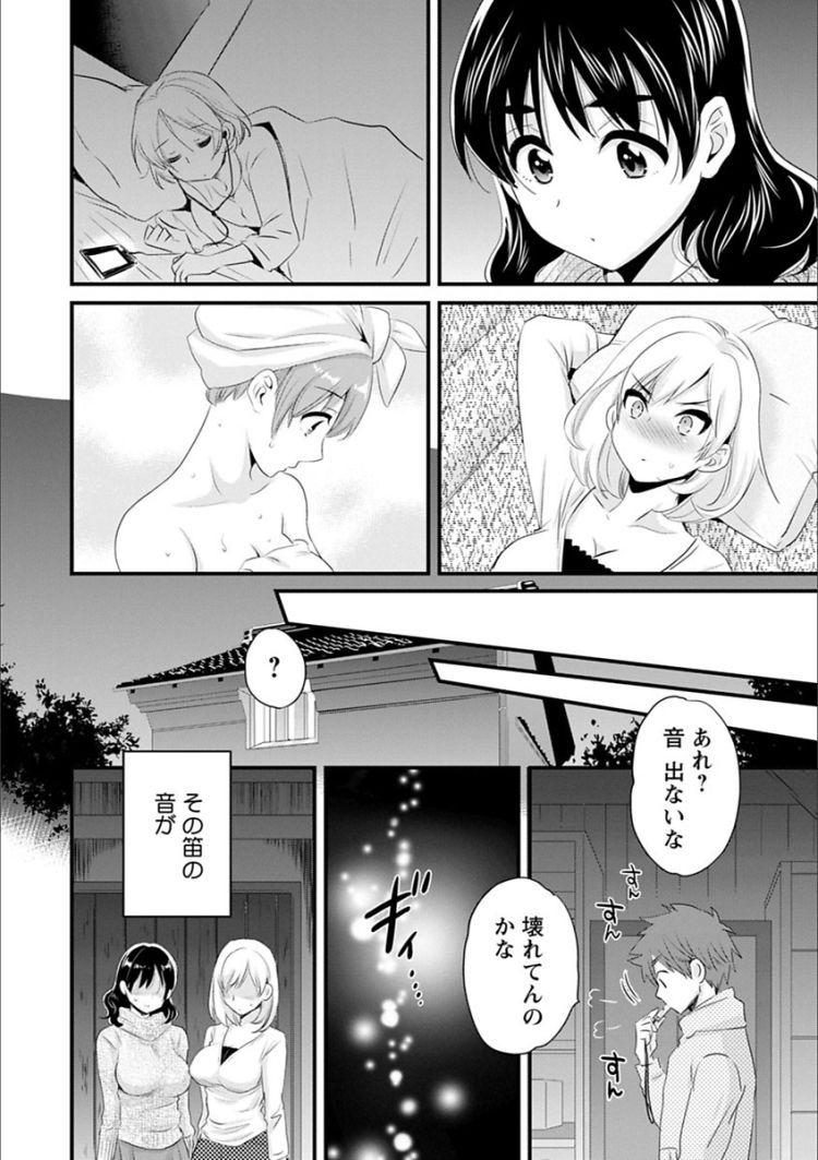 催眠痴女 ヌける無料漫画喫茶010