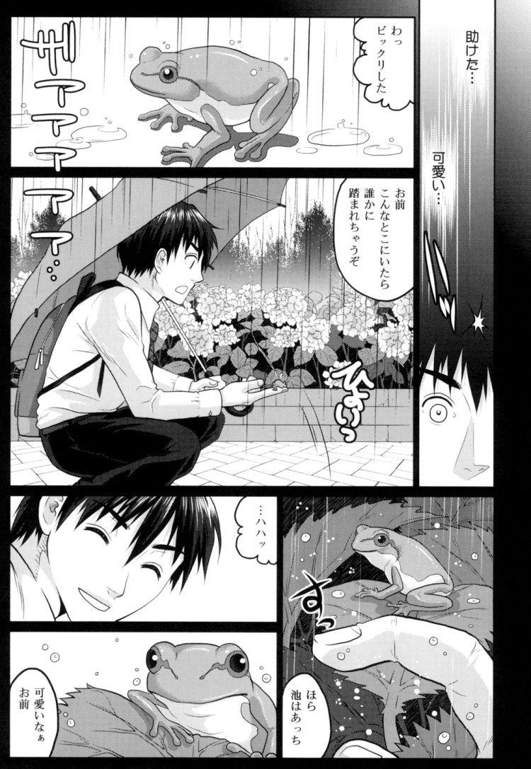 恩返し女子高生 ヌける無料漫画喫茶019