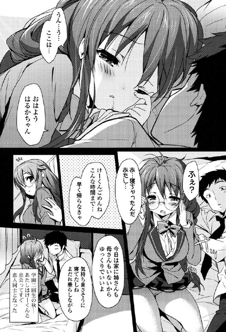 巨乳ムチムチ ヌける無料漫画喫茶001
