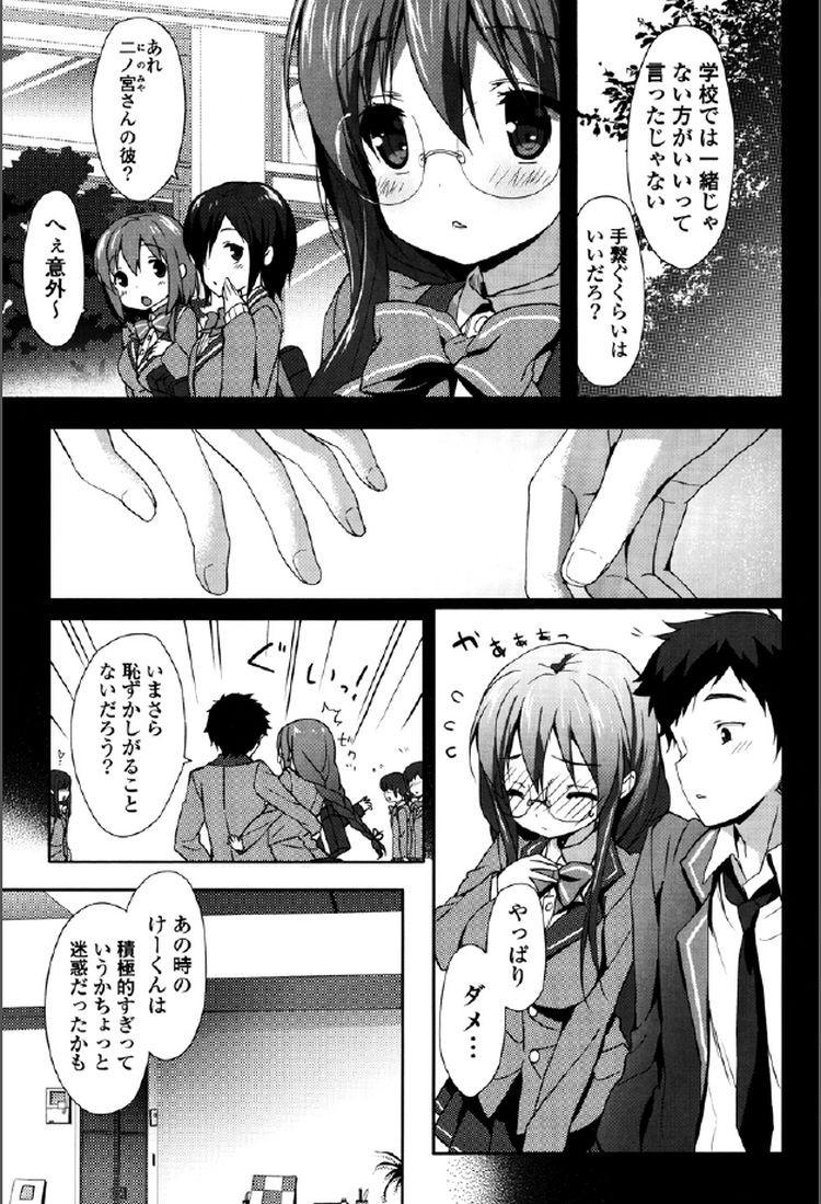 巨乳ムチムチ ヌける無料漫画喫茶003