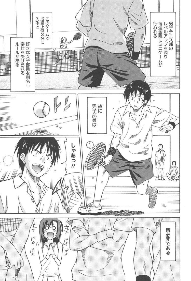 JK騎乗位 ヌける無料漫画喫茶001